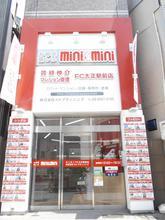 【店舗写真】ミニミニFC大正駅前店(株)K.Kプランニング