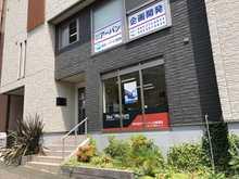 【店舗写真】シャーメゾンショップ (株)アーバン企画開発港北ニュータウン店