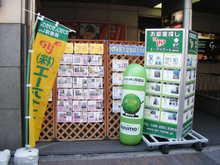【店舗写真】お部屋探し情報館(株)エーアイアール横浜関内店