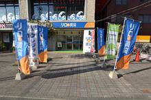 【店舗写真】アパマンショップ池上店(株)リーベハウス