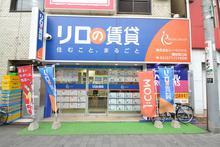 【店舗写真】アパマンショップ蒲田西口店(株)リーベハウス