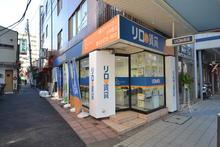 【店舗写真】アパマンショップ大井町店(株)リーベハウス