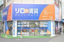 【店舗写真】アパマンショップ蒲田店(株)リーベハウス