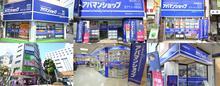 【店舗写真】(株)リーベハウス本店