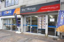 【店舗写真】リロの賃貸 (株)東都不動産新百合ヶ丘店