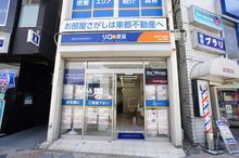 【店舗写真】リロの賃貸 (株)東都不動産向ヶ丘店