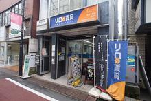 【店舗写真】リロの賃貸 (株)東都不動産笹塚店