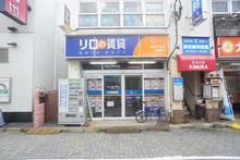 【店舗写真】(株)東都不動産永福町店