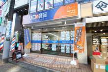 【店舗写真】リロの賃貸 (株)東都不動産二俣川店