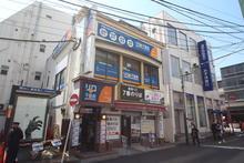 【店舗写真】リロの賃貸 (株)東都不動産綱島店