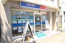 【店舗写真】リロの賃貸 (株)東都不動産反町店