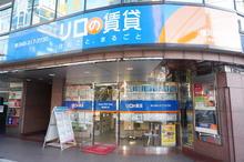 【店舗写真】リロの賃貸 (株)東都不動産横浜西口店