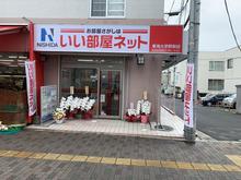 【店舗写真】(株)西田コーポレーション東海大学駅前店