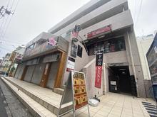 【店舗写真】レグラス(株)本八幡店