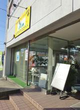 【店舗写真】ハウスメイトネットワーク東広島店(有)アクシアエステート