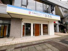 【店舗写真】(株)不動産のデパートひろた折尾店