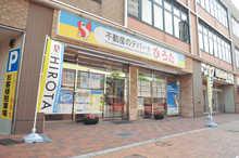 【店舗写真】(株)不動産のデパートひろた八幡駅前店