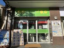 【店舗写真】アパマンショップ伊丹店(株)Hale