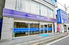 【店舗写真】アパマンショップ石橋店(株)ズーム
