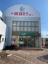 【店舗写真】エイブルネットワーク北部店(株)賃貸住宅センター