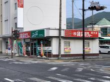 【店舗写真】エイブルネットワーク橋本店(株)賃貸住宅センター