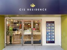 【店舗写真】ホームメイトFC八王子駅前店(株)CISレジデンス