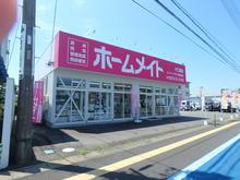 【店舗写真】ホームメイトFC関店ユージーハウス(株)