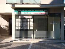 【店舗写真】(有)ニューエスホーム