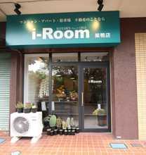 【店舗写真】i-Room巣鴨店(株)ルーク不動産