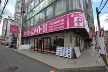 【店舗写真】ホームメイト広島庚午店(株)IEYASU不動産