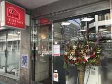 【店舗写真】家不動産(株)横須賀賃貸センター