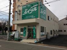 【店舗写真】アズマハウス(株)エイブルネットワーク和歌山店