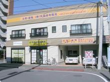 【店舗写真】(株)丸栄住宅販売