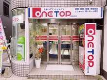 【店舗写真】ワントップハウス四条河原町店(株)kyoto real estate