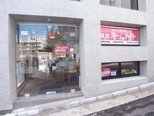 【店舗写真】ホームメイトFC阪急夙川店都市住建(株)