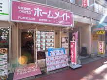 【店舗写真】ホームメイト西宮北口店都市住建(株)