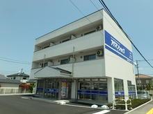 【店舗写真】アパマンショップ松本店(株)諏訪貸家アパートセンター