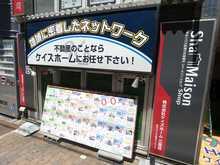 【店舗写真】(株)ケイズホーム三宮店