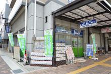 【店舗写真】(株)ケイズホーム板宿店