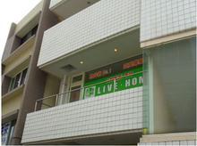 【店舗写真】(株)リブ・ホーム東中野店