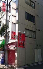 【店舗写真】グロービック(株)