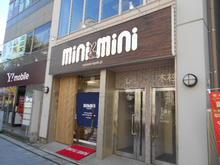 【店舗写真】ミニミニFC山科店(株)ミニテック西日本