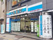 【店舗写真】ユアルーム(株)尚明コーポレーション日暮里店