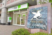 【店舗写真】ピタットハウス京都駅前店(株)KCスペース