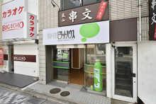 【店舗写真】ピタットハウス四条烏丸店(株)KCスペース