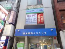 【店舗写真】(株)ハウスビーカム中野店