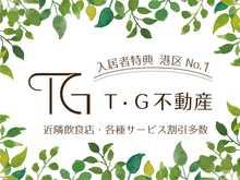 【店舗写真】Totality・Group(株)