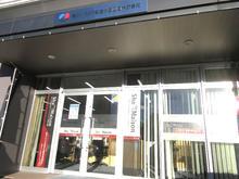 【店舗写真】積水ハウス不動産中国四国(株)広島東営業所