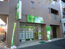 【店舗写真】ピタットハウス東村山店かどや建設(株)