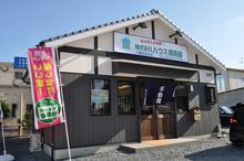 【店舗写真】(株)ハウス倶楽部八幡みなみ店